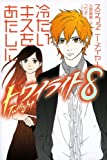 twilight 8 eclipse vol 2 of 3 twilight saga japanese edition