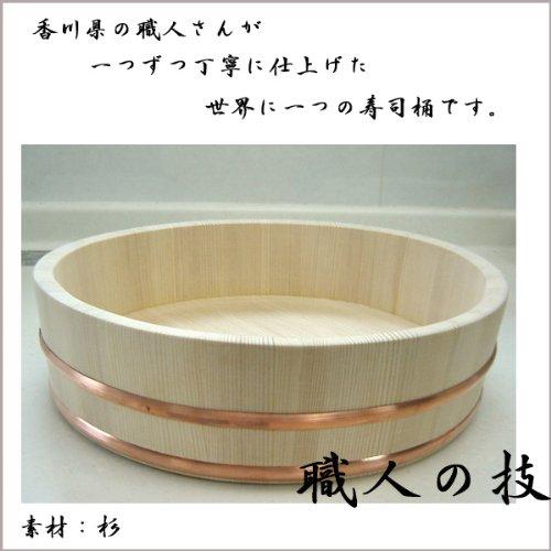 日本製 木製 寿司桶(18号 4升) B00B1NFA7I