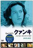 [DVD]クァンキ [DVD]