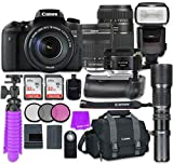 Canon EOS Rebel T6s 24.2MP Wi-Fi Enabled Digital SLR Camera with Canon EF-S 18-135mm f/3.5-5.6 IS STM Lens + Tamron Zoom 70-300mm f/4-5.6 Lens + Canon EF 50mm f/1.8 STM Lens + Accessory Bundle