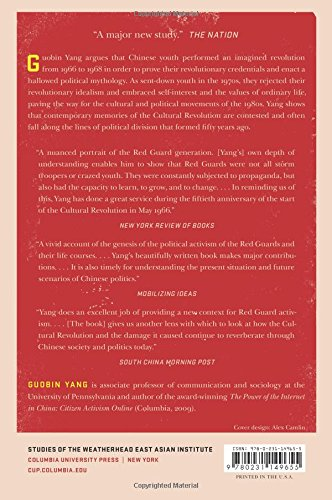 The Red Guard Generation and Political Activism in China (Studies of