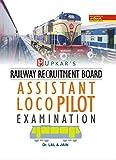 Railway Assistant Loco Pilot Exam Upkar Prakashan Code-453 (2018)