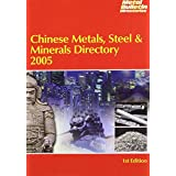 Chinese Metals Steel and Minerals Directory