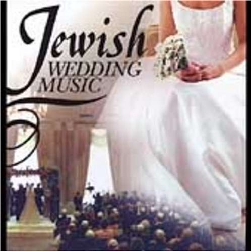 Jewish Wedding Music by St. Clair Records