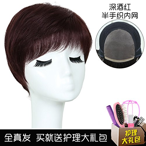 Gifts middle-aged with short hair wigs real hair wig for her mother paragraph short hair straight hair fluffy fashion