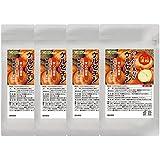 サラサラ玉ねぎケルセチン (約12ヶ月分/360粒) 北海道産、淡路島産の玉ねぎ外皮とポリフェノールを豊富に含む発酵黒玉ねぎを使用!