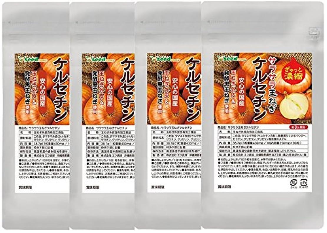 シロナガスクジラ作成者幻滅UHAグミサプリ ルテイン ミックスベリー味 ボトルタイプ 60粒 30日分