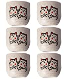 Cute Cat Pattern Serving Gift Sake Cups Set of 6