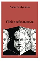 Semen Svetlov (Russian Edition) Paperback