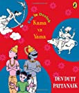 Fun in Devlok: Kama vs Yama price comparison at Flipkart, Amazon, Crossword, Uread, Bookadda, Landmark, Homeshop18
