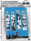 Misterioso Asesinato En Manhattan - Indie Props [DVD]