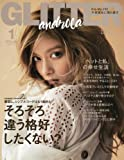 GLITTER(グリッター) 2017年 01 月号 [雑誌]