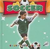 Soccer, Holly Karapetkova, 1606943200