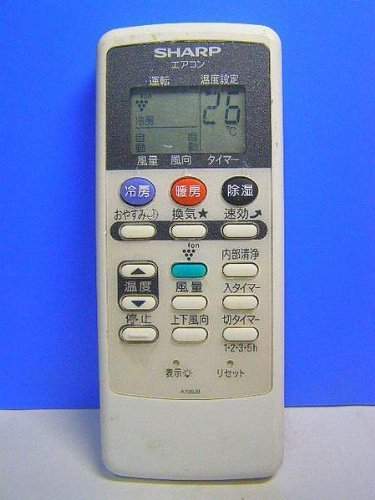 シャープ エアコンリモコン A706JB