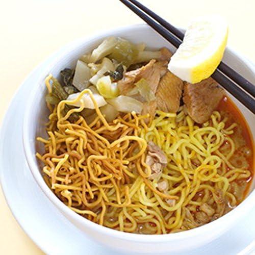 30 sopas de fideos pollo curry proteínas – Dieta proteína ...