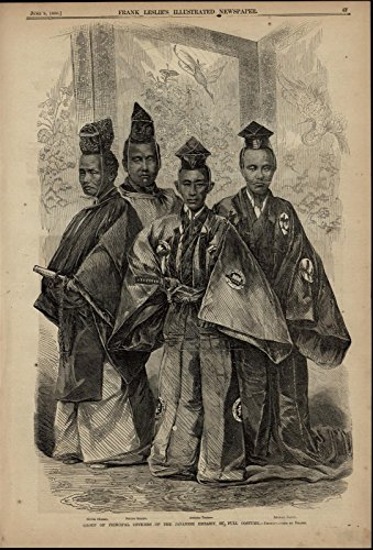 Officers Japanese Embassy Full Costume Samurai Swords 1860 great antique print Antique Japanese Sword
