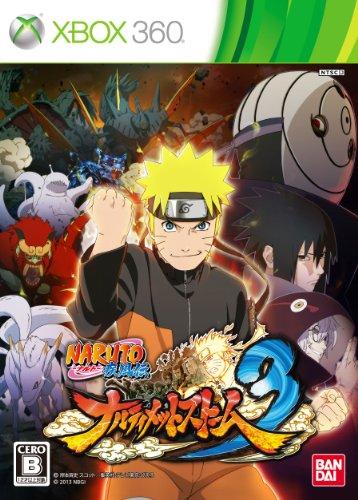 Naruto Shippuden Ultimate Storm 3 (Dragon Ball Costume Collaboration Impact Shipped