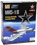 MRC Easy Model MIG-15 #384 V-VS Unit In China June 1951