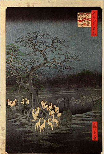 The Museum Outlet - Fire Foxes by Hiroshige - A3 Poster Print