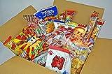 Japanese Dagashi Assortment Snacks Sweets Candies