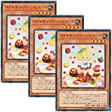【 3枚セット 】遊戯王 日本語版 SAST-JP023 マドルチェ・プティンセスール (レア)