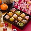 【60代後半男性】引っ越し祝いのお返しで、両親が喜びそうな生菓子を教えて!【予算5千円】