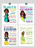 African American Princess Set of 4 - Christian Nursery Decor Wall Art Print - Ariel, Jasmine, Tiana, Mulan - Bible Verse - Multiple Sizes