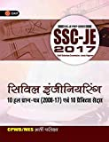 SSC JE Civil Engineering 10 Solved & 10 Practice Sets (Hindi)