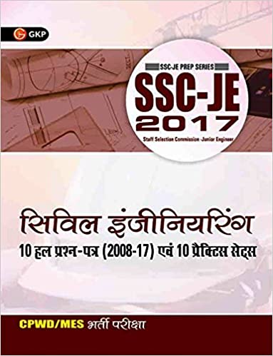 SSC - JE - Civil Engineering - Bharti Pariksha : 10 Hal Prashna - Patra (2008-2017) Evam 10 Practice Sets price comparison at Flipkart, Amazon, Crossword, Uread, Bookadda, Landmark, Homeshop18