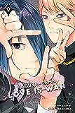 Kaguya-sama: Love Is War, Vol. 9 (9)