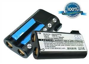 Bateria Alinco DJ-S45T, DJ-S45TE, DJ-S45TCQL, DJ-S45TCQS, DJ-S12, DJ-S, 700 mAh