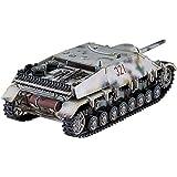Hasegawa 1/72 Sd.Kfz. Jagdpanzer IV