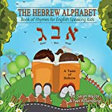 The Hebrew Alphabet: Book of Rhymes for English Speaking Kids (A Taste of Hebrew for English Speaking Kids 1)