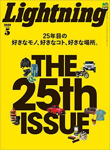 Lightning(ライトニング) 2019年5月号 Vol.301[雑誌] (Japanese Edition)