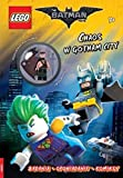 Lego Batman Movie. Chaos w Gotham City