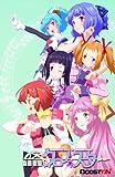 雀聖歌姫 クロノ★スター - PSP