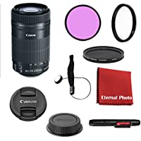Canon EF-S 55-250mm f/4-5.6 IS STM DSLR Lens Bundle With Filters, Lens Cap Keeper and More