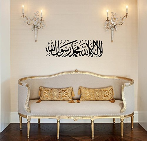 Islamic Bismillah Muslim Letter Words Art Calligraphy Arabic Wall Sticker Wall Decal Decoration Creative Room Office Decor DIY by Falcon Decal