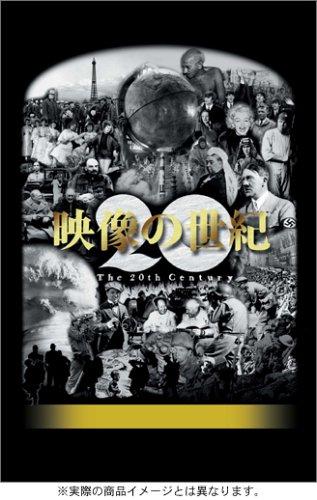 Amazon.co.jp | NHKスペシャル ...