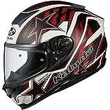 オージーケーカブト(OGK KABUTO)バイクヘルメット フルフェイス AEROBLADE5 VISION(ヴィジョン) フラットブラックレッド 570385 S (頭囲 55cm~56cm)