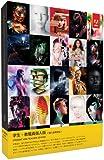学生・教職員個人版 Adobe Creative Suite 6 Master Collection Windows版 (要シリアル番号申請)