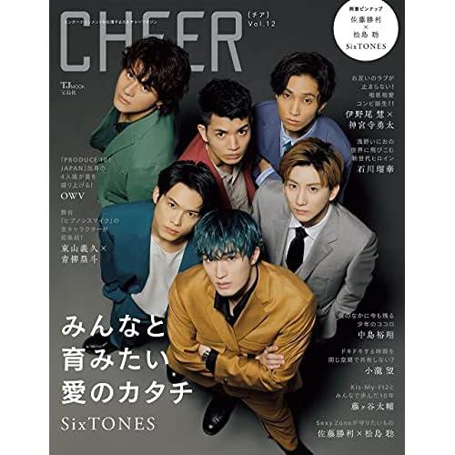 CHEER Vol.12 表紙画像