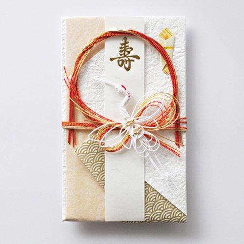 1 X Japanese Decorative Fashion Envelope (Japanese Traditional - Japanese Money Envelope