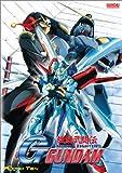 Mobile Fighter Gundam: Round 10 [DVD] [Import]