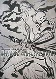 Sengoku Basara 2 Samurai Hereos Official Complete Works (Japanese Import)