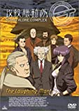 Ghost in the Shell: Stand Alone Complex-the Laughi