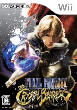 Final Fantasy Crystal Chronicles: The Crystal Bearers [Japan Import]