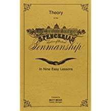 Theory Book & Five Copybooks