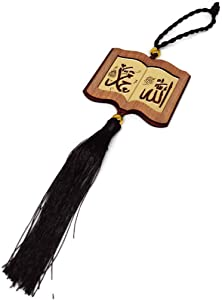 Islamic Car Rear Mirror Hanging Ornament AMN121 Book Shape Allah Muhammad Arabic Name Calligraphy on Wooden Pendant w/Decorative Tassel Muslim Gift