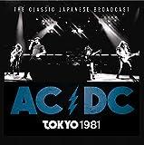 The Classic Japanese Radio Broadcast Tokyo 1981